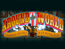 Играть Around The World онлайн