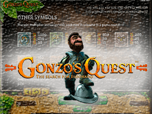 Слот Gonzo's Quest